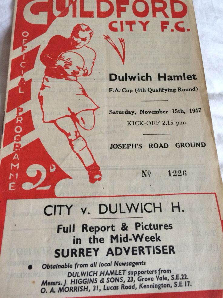 Guildford city v dulwich hamlet fa cup 1947