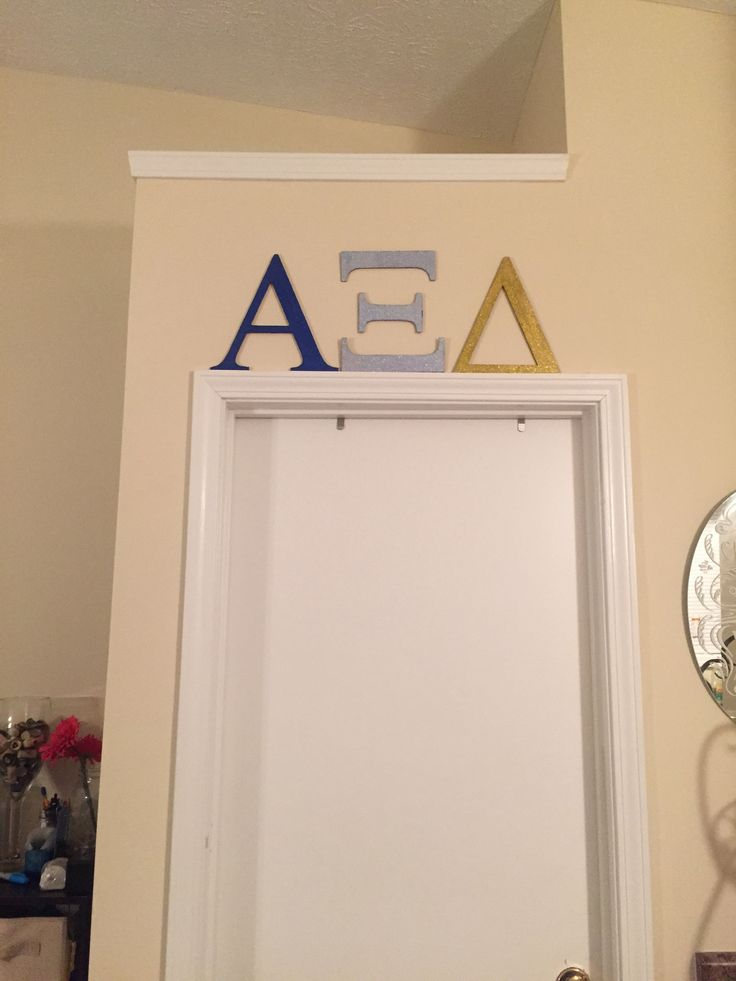 custom greek letters wooden greek letters
