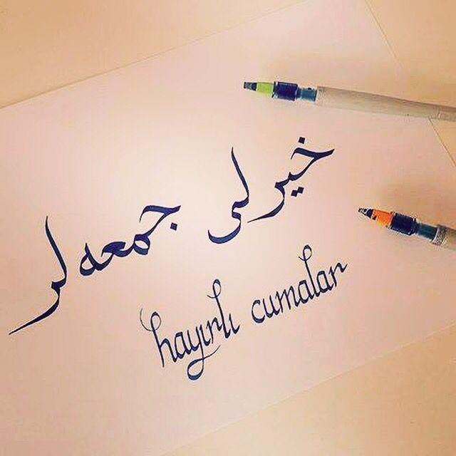 Hayırlı cumalar...   Jumma mubarak...  #jummamubarak #jumma #cuma #hayırlıcumalar #hayirlicumalar #tesetturvemoda #hijab #hijabfashion #turban #tesettur #muslim #hijabworld #cumalar #hayırlı #world #dua #amin #mübarek#muslim #muslimah #cuma #takip #takipçi #turban #tesettür #hijabers #hijabi