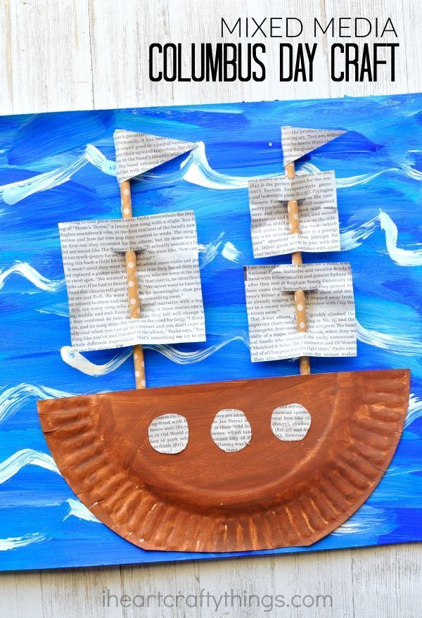 Make this gorgeous Mixed Media Columbus Day Craft after learning about early explorers and American History. Fun fall kids craft and American history craft for kids. #sponsored
