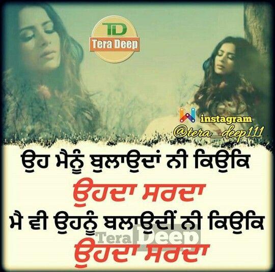 3776 Best Punjabi Shayari Images On Pinterest