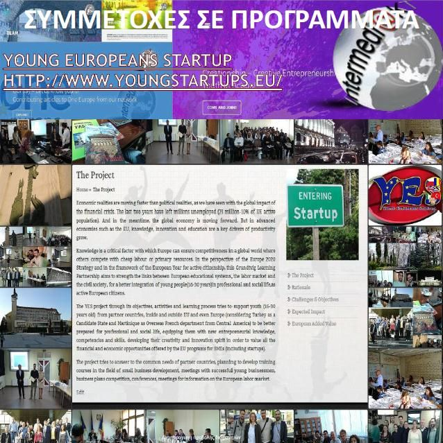 Our Projects Young Europeans Startup http://www.youngstartups.eu/