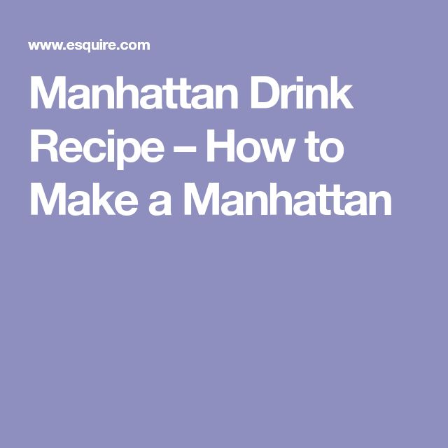 how to make a good manhattan cocktail
