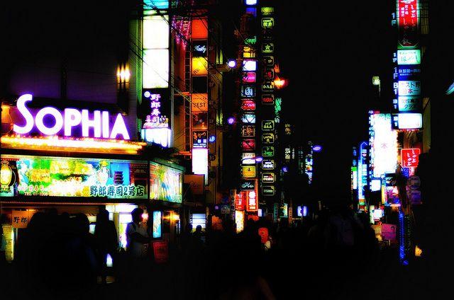 Kabukicho district in Tokyo at night