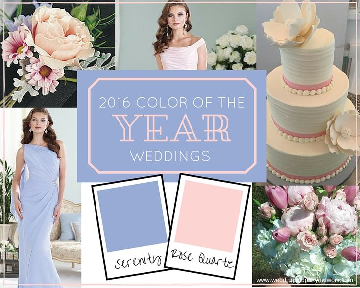 www.weddingandpartynetwork.com | Incorporate the colors of the year into your wedding! #colorsoftheyear #serenity #rosequartz