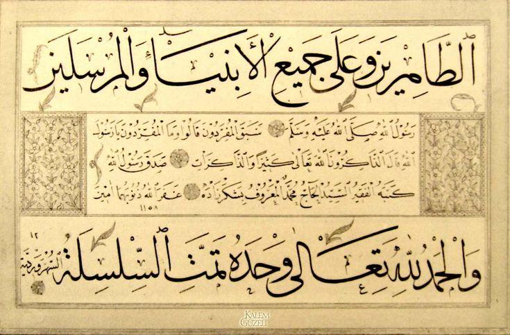 © Şekerzade Mehmed - Kıta - Hadis-i ŞerîflerH. 1158 (1745) tarihli. (Paylaşım için Nurullah Özdem'e teşekkür ederiz.)