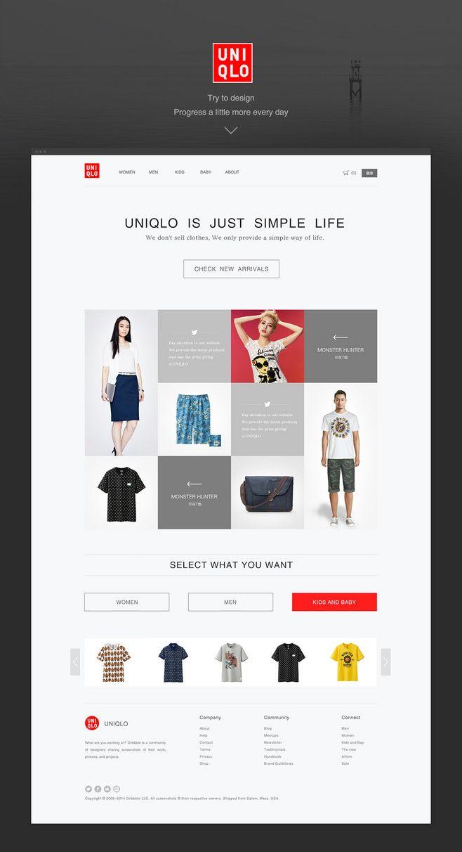 服装网站首页练习
