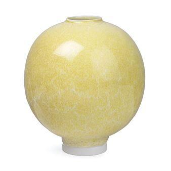 Unico vas - ocher (gul) - Kähler