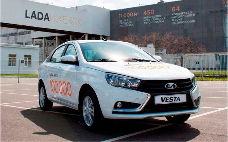 На «АвтоВАЗе» выпустили 100-тысячный седан Lada Vesta
