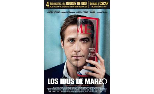 Los idus de marzo en cines de Barcelona