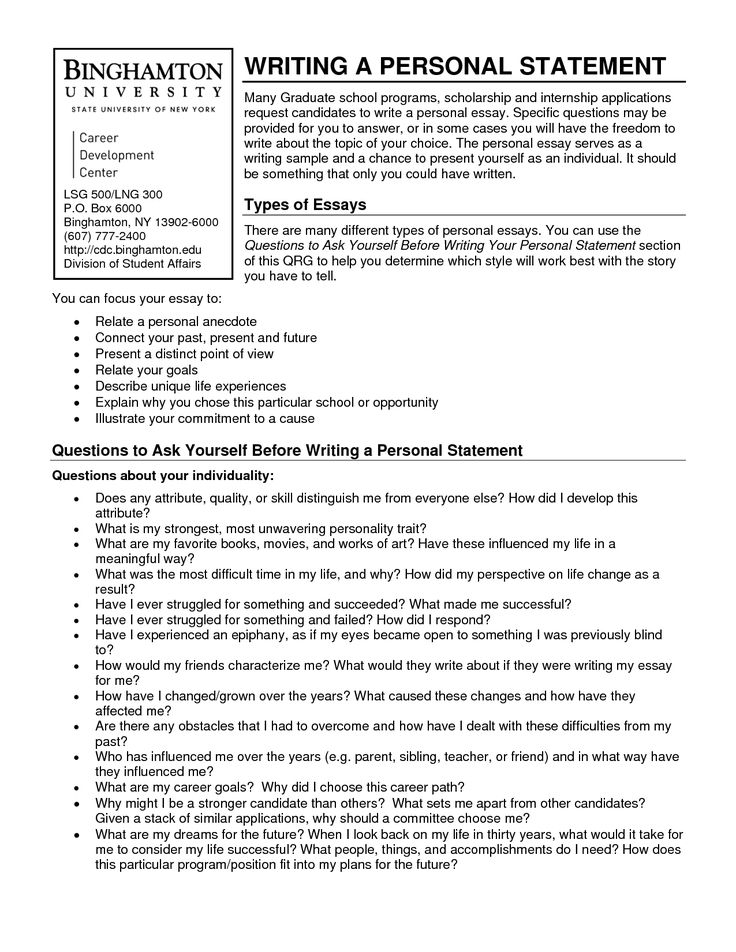 College application report writing personal statement