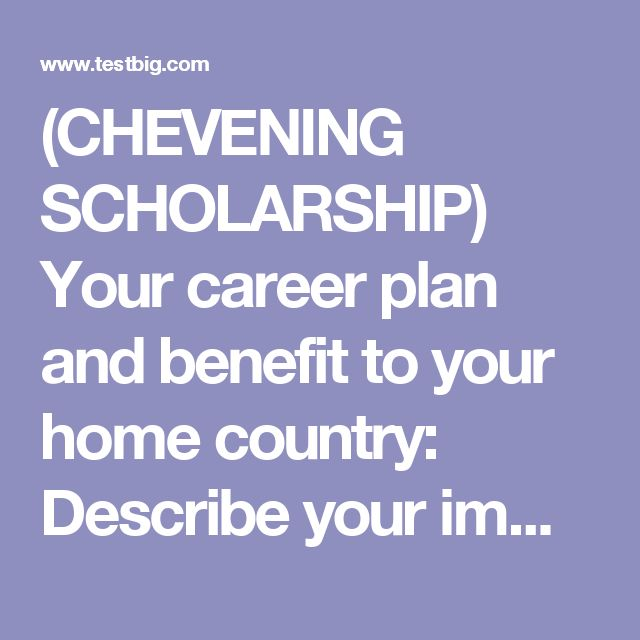 The 25+ best Scholarships in uk ideas on Pinterest College loans - what are your career objectives