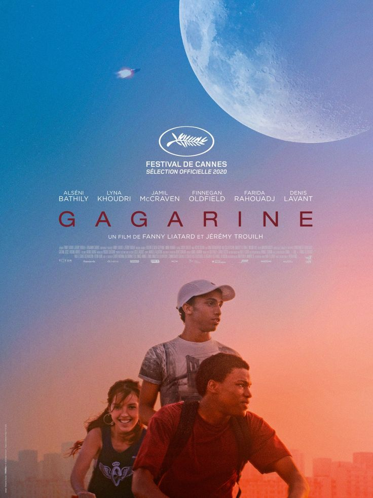 Return To The Main Poster Page For Gagarine In 2021 Glasgow Film Festival Film Cinema Posters