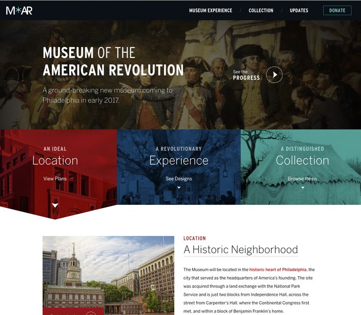 amrevmuseum.org - example of using three major items, which would be useful for TSTS's services.