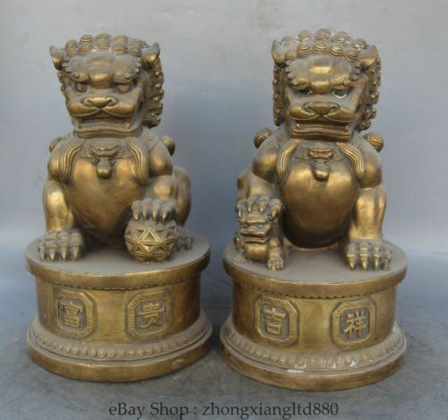13-China-Brass-animal-Auspicious-Foo-Fu-Dog-Guardion-Lion-sculpture-Statue-Pair