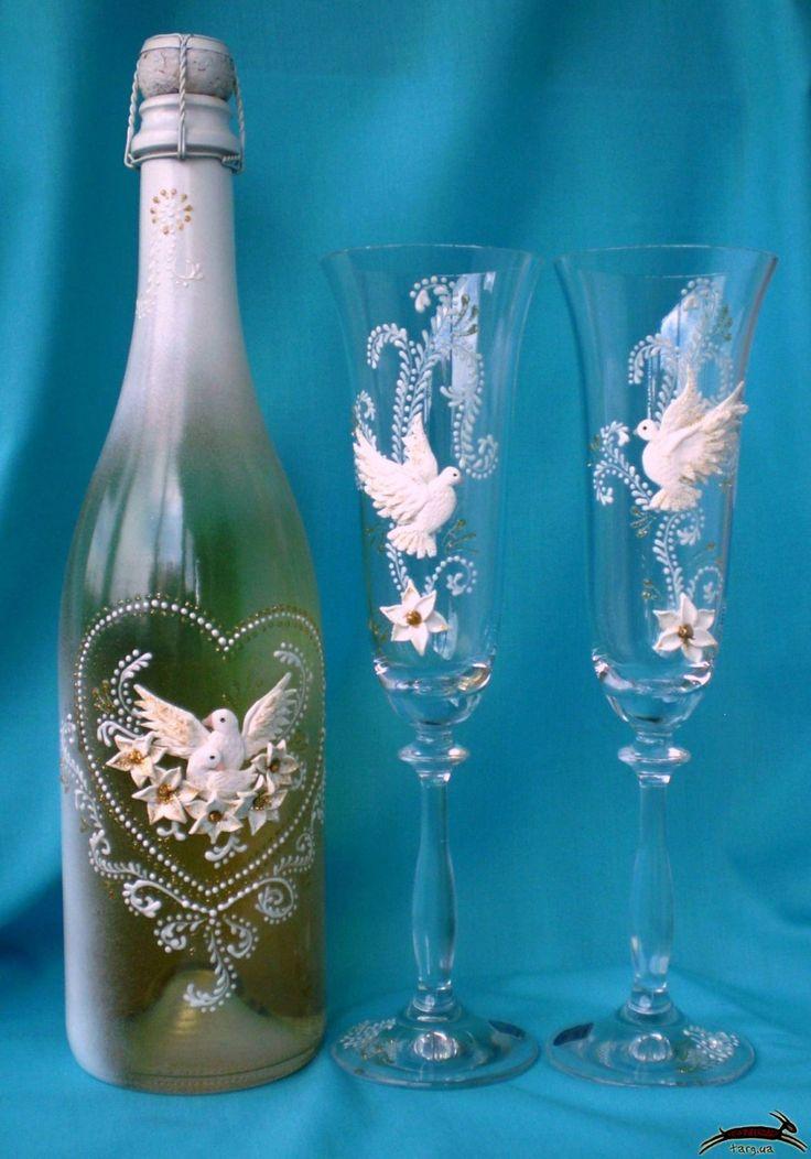 Картинки для свадебной бутылки