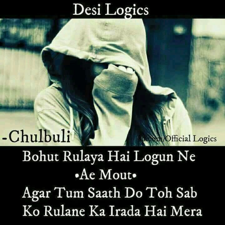 Sad Boy Alone Quotes: 10 Best Sad Broken Heart Shayari On Image Wallpaper Images