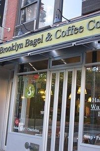 The bagel that won — by a landslide — was Brooklyn Bagel and Coffee Company's. | A Taste Test Of NYC's Best Bagels