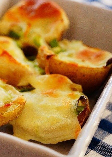 じゃがいもが器になった「ポテトスキン」は、まるごと食べられるのに見た目もとってもオシャレです。そんなポテトスキンの作り方をご紹介します。