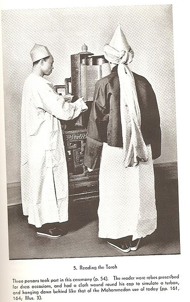 Chinese Kaifeng Jews Reading The Torah.  The Lost Tribes