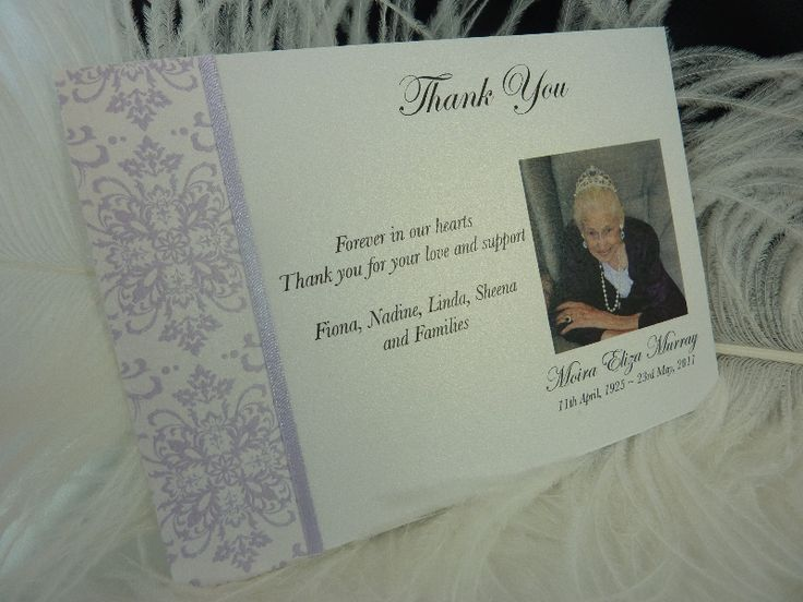 Moira Eliza Murray - Thank you