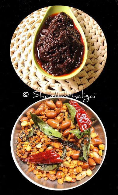 IYENGAR PULIYOGARE GOJJU (KARNATAKA STYLE) | Shanthi Krishnakumar's cook book | Bloglovin'