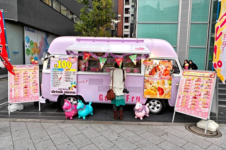 tokyo. crepe mobile. japan. kawaii. travel
