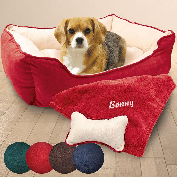 Hundebett 3er-Set inkl. bestickter Decke  #hundebett #hund #weihnachten #geschenkidee