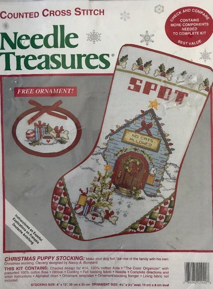 713afc06d09a7 Needle Treasures Counted Cross Stitch Christmas Puppy Stocking w/ Ornament  Dog #NeedleTreasures