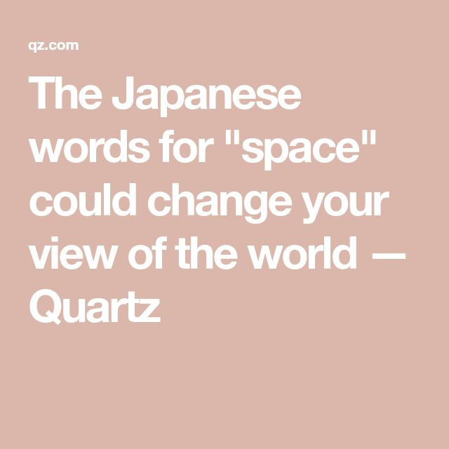 Best 25 languages of the world ideas on pinterest words in the japanese words for space could change your view of the world quartz fandeluxe Gallery