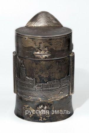 Кружка пивная с видом Выборга Лот №109. Аукцион антиквариата