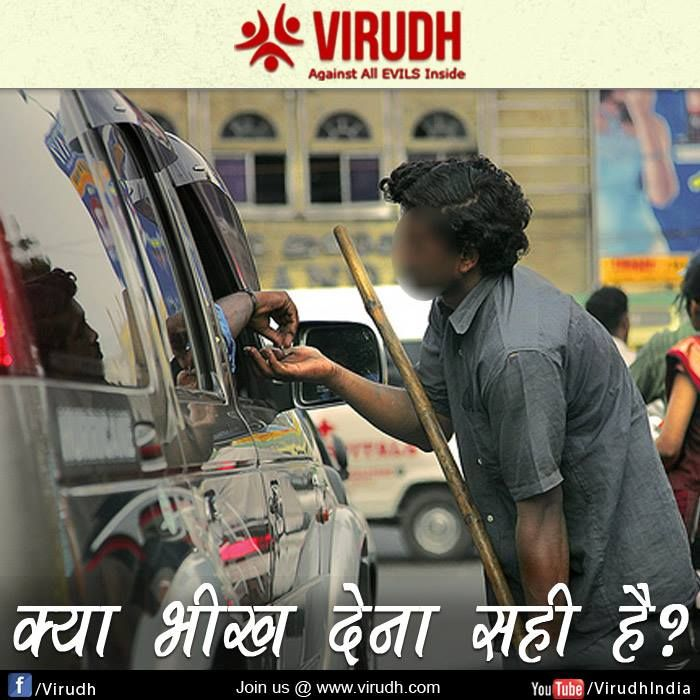What is your reaction on this issue......plz share your comments and feedback with us......you can also join us @ www.virudh.com