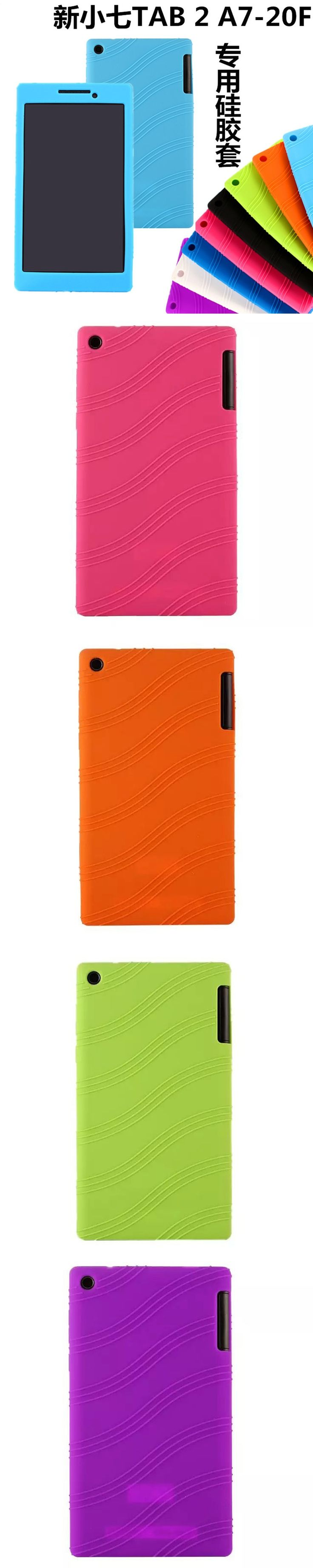 New Fashion Shell Ultra Slim Luxury Silicon Soft Cover Back Smart Silicone Case For Lenovo Tab
