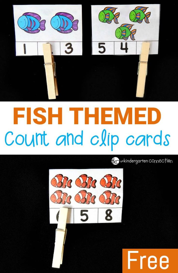 Work on counting sets, recognizing numbers to 12, and a bit of fine motor too with these fish themed count and clip cards!