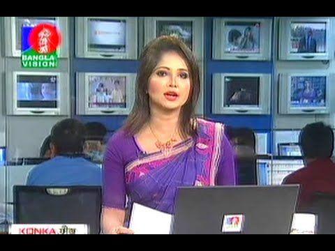 Today Banglavision Bangla News 26 September 2016 TV Live Bangla News Daily BanglaVision News #banglanews #news #banglatvnews #banglanewsvideos #newsvideos #bangladeshnews #bdnews24