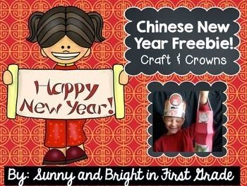Classroom Freebies Too: Chinese New Year