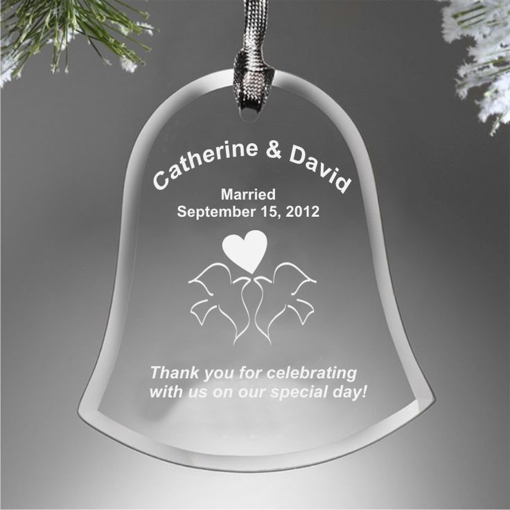 Wedding Attendants Gifts: Engraved Bell Ornaments Personalized