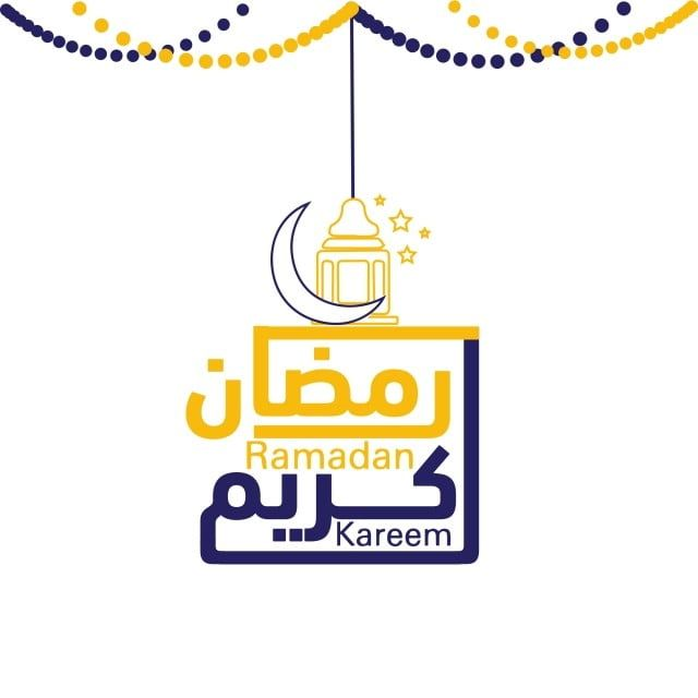 Ramadan Kareem Typography Arabic And English Ramadan Kareem Ramadan Kareem Png And Vector With Transparent Background For Free Download Ramadan Kareem Ramadan Ramadan Kareem Vector