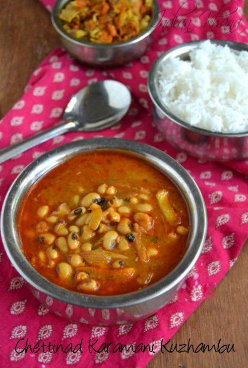 Chettinad Karamani Kara Kuzhambu Recipe  Lobia Curry South Indian style with Tamarind and Coconut