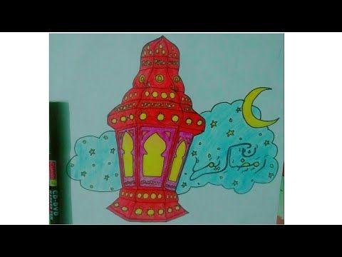 رسم فانوس خطوه بخطوه 3 رسم فانوس رمضان سهل وبسيط للمبتدئين والأطفال Lantern Drawing For Ramdan Youtube Aurora Sleeping Beauty Disney Characters Drawings