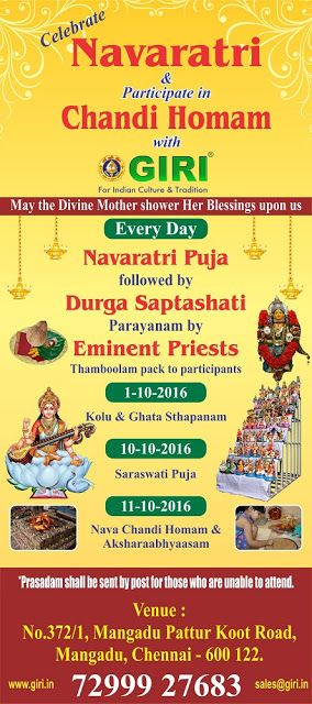 Participate in Grand #Navaratri Puja and Chandi Homam with #GIRI. For details, click here https://goo.gl/IWfCed