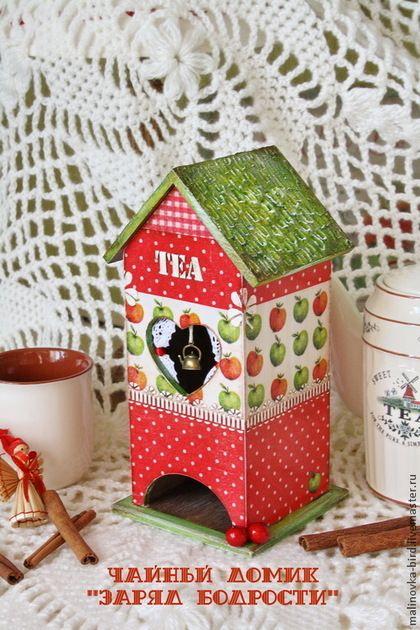"""Чайный домик """"Заряд бодрости"""" - ярко-красный,чай,чайный домик,чайная шкатулка"""