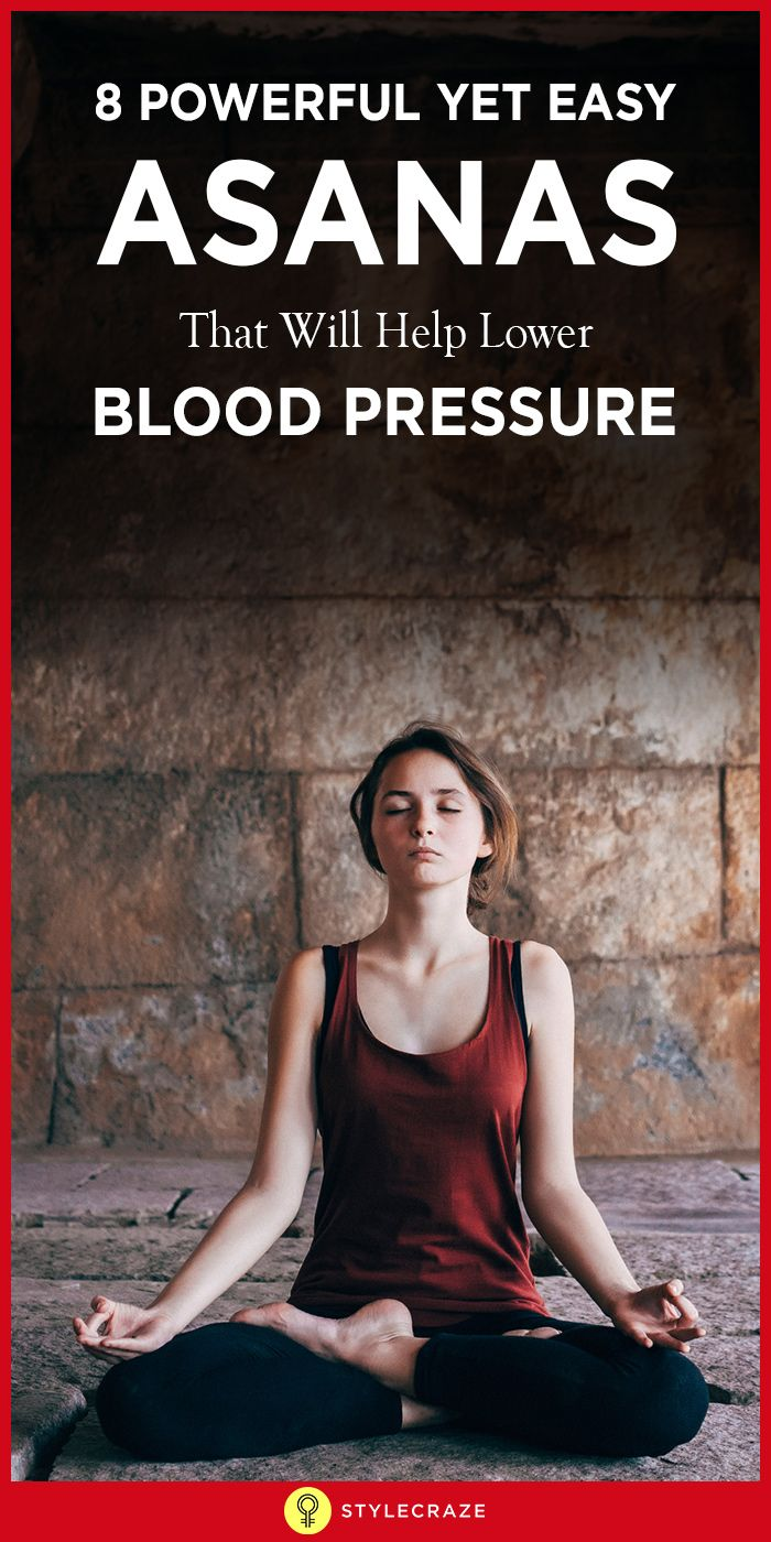 there are no real symptoms that show up when you have high blood pressure, most people cannot pinpoint the cause. Although age and family history influence high blood pressure, today, poor lifestyle choices also affect blood pressure. You are at a high risk of developing high blood pressure if: