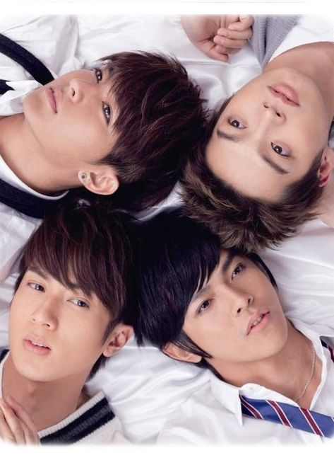 Fahrenheit Taiwanese Band