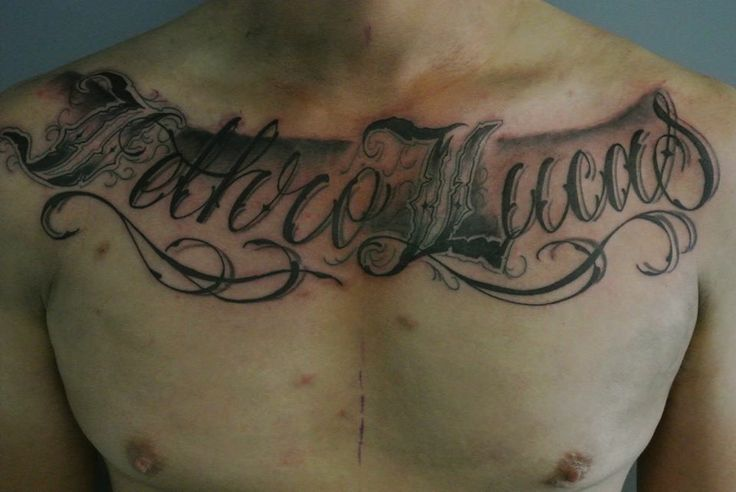 49 Best Images About Chest Pieces/Script Lettering On