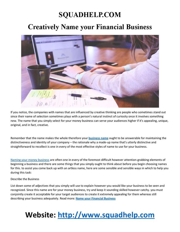 Creatively name your financial business