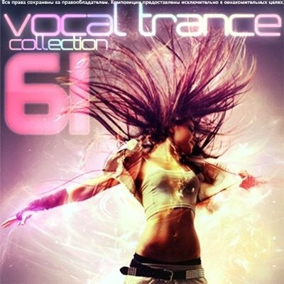 Resultados de la Búsqueda de imágenes de Google de http://0daytrance.com/wp-content/uploads/2011/06/VA-Vocal-Trance-Collection-Vol.61.jpeg