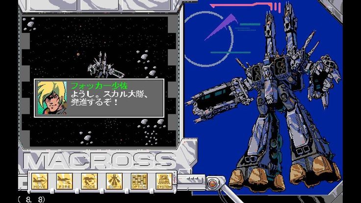 Today I found an old PC98 emulator with some old disk images in an old hard disk sitting in a box for years and Thud is what I saw after some tinkering in Windows 10: gorgeous! They doesn't make games like this today maybe I have to learn some Japanese...