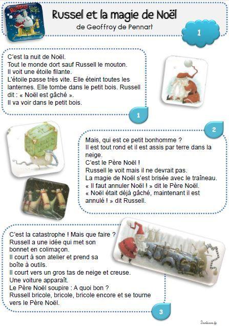 Russel et la magie de Noël - Le petit cartable de Sanleane