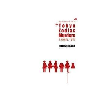 Pembunuhan Zodiac Tokyo  craving for this book